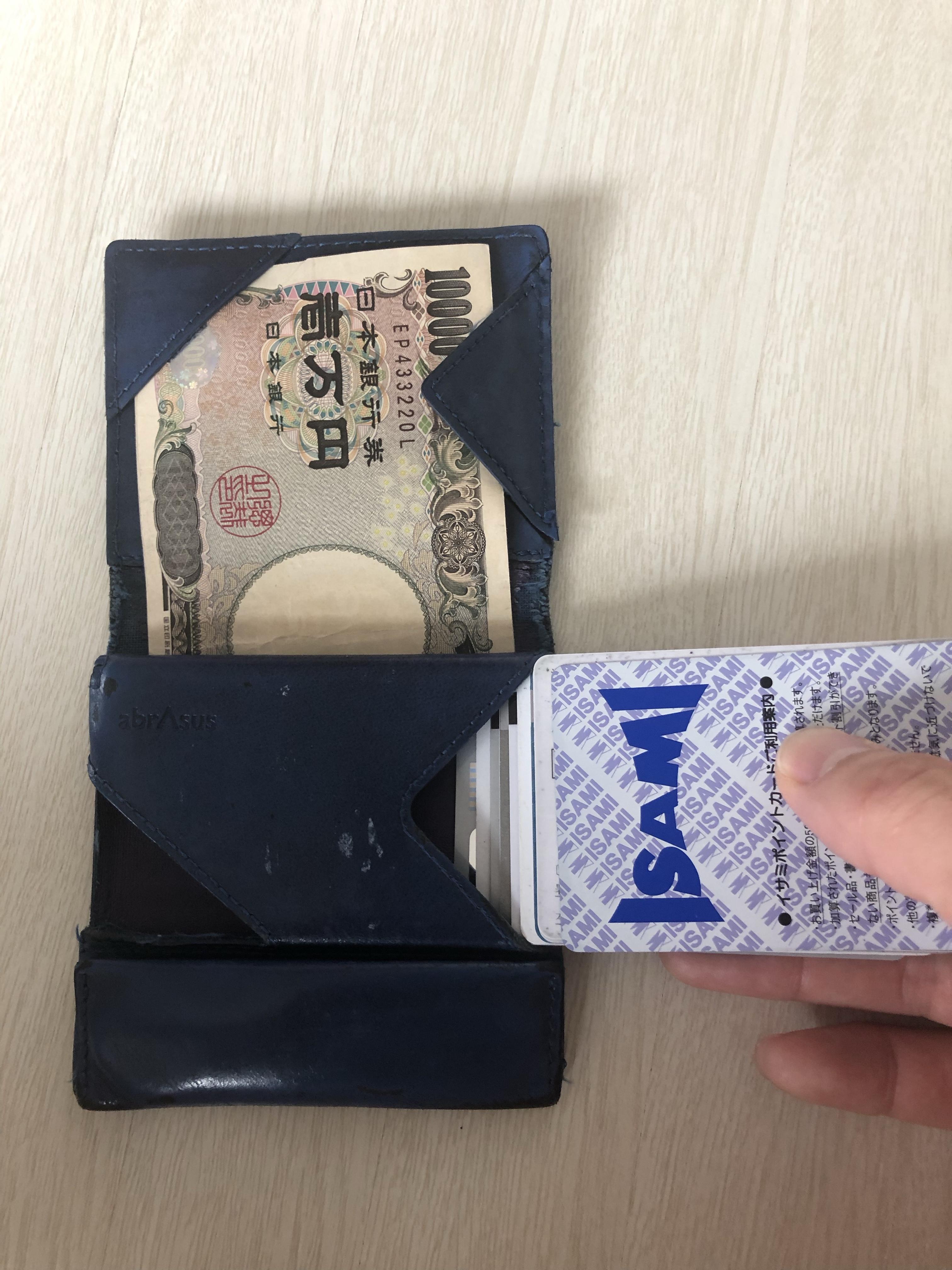 アブラサス 薄い財布 レビュー